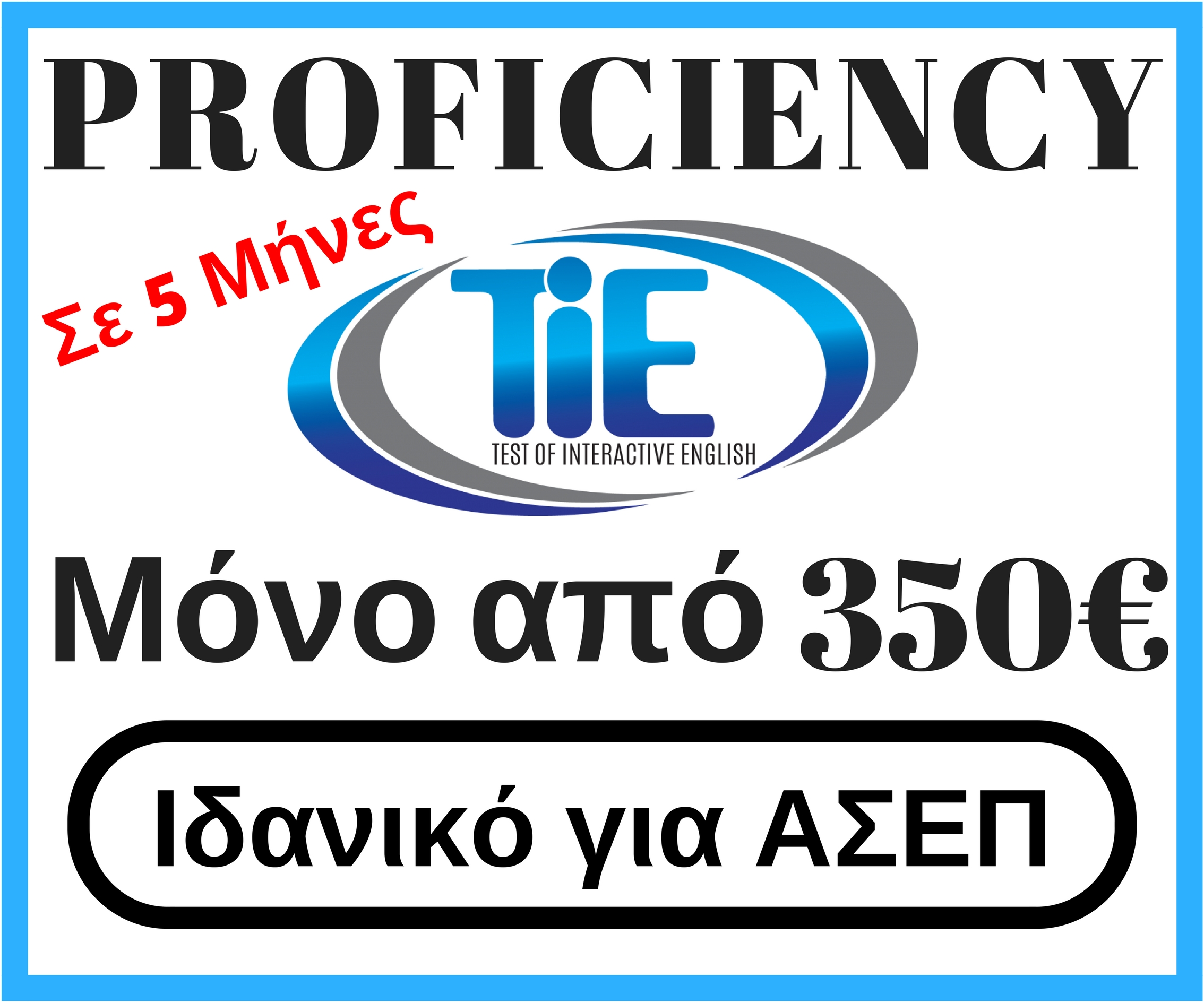 PROFICIENCY (C2)