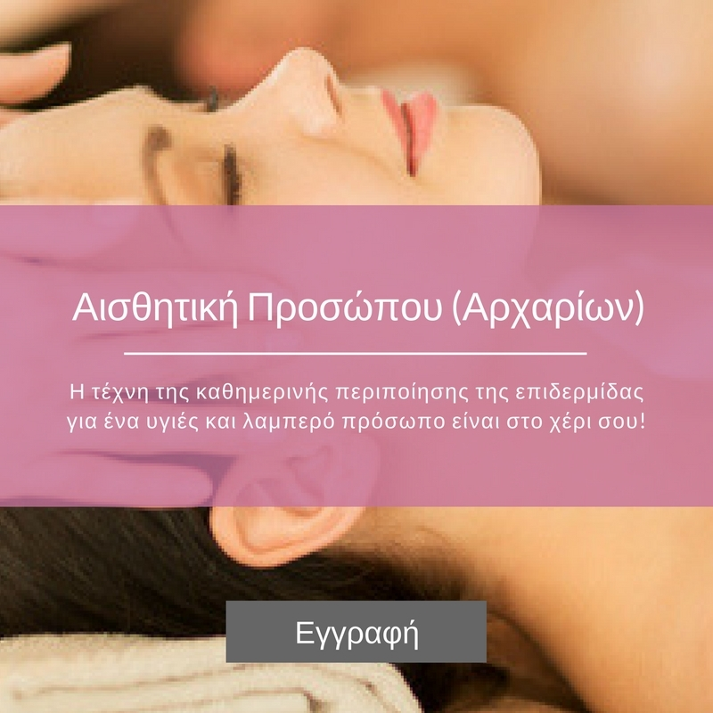 ace-massage-woman-relax